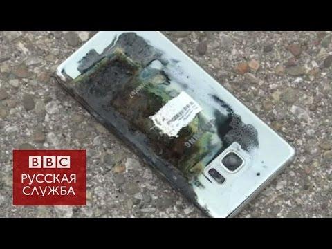 Кризис в Samsung из-за взрывающихся батарей