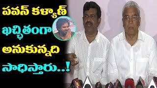 JanaSena Leaders Press Meet | JanaSena Porata Yatra Day 2 Updates | Pawan Kalyan | Top Telugu Media