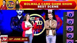 BOLWala Card Game Show Best Scene | 18th July 2019 | Mathira & Waqar Zaka | BOL Entertainment