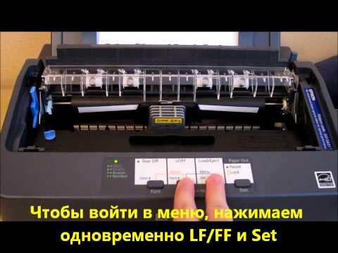 Русификация Принтера Lx