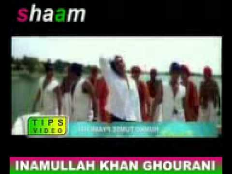 Tere Ishq Mein Pagal Ho Gia Dil Shaam video