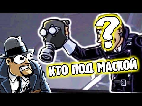 Финальный Босс! Кто в МАСКЕ? #7 Игра как мультик про зомби, монстров Guns, Gore & Cannoli 2
