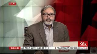 Desh Deshantar- ट्रंप की राष्ट्रीय सुरक्षा रणनीति रिपोर्ट - भारत एक वैश्विक ताक़_HD