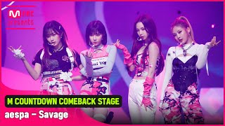 Download lagu '최초 공개' 광야를 지배하는 'aespa'의 'Savage' 무대