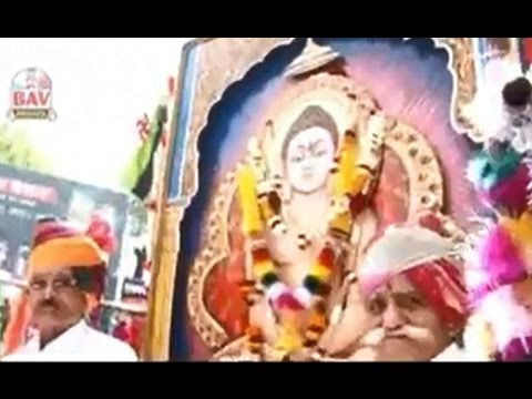 Rimjhim Barse Mehulo | Top Rajasthani Devotional Song | BAV |...