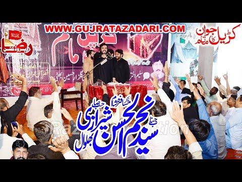 Zakir Najam ull Hasan Shahrazi   19 Zilhaj 2019   Madina Syedan Gujrat    Raza Production