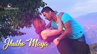 Jhutho Maya - Chhewang Lama   Brijesh Shrestha   New Nepali Pop Song 2017