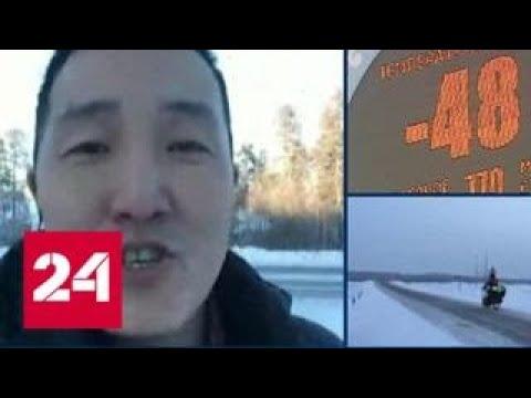 Потепление в Якутии: температура поднялась до минус 40 - Россия 24