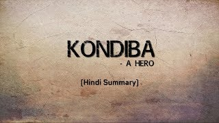 KONDIBA - A Hero || Hindi Summary || Easy English