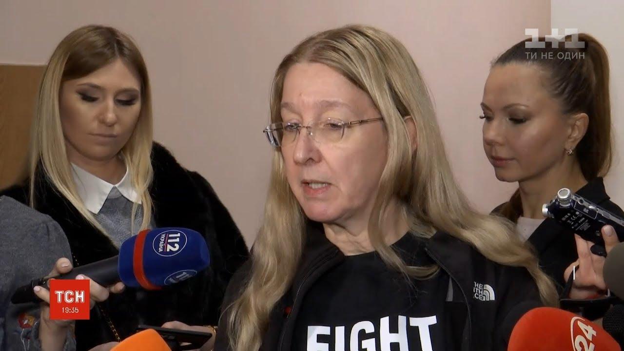 МОЗ допускає оголошення в Україні епідемії кору