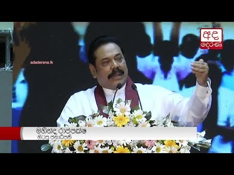 rajapaksa says govt |eng