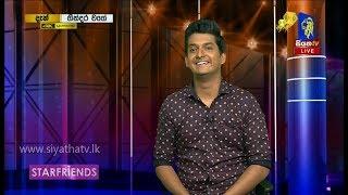 Gindara Wage - Madhava Wijesinghe   2019 - 05 - 22