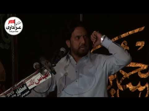 Zakir Syed Iqbal SHah Bajar | Majlis 17 March 2018 | Jalsa Zakir Syed Mushtaq Hussain SHah Jhang