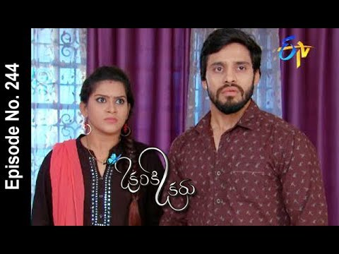 Okariki Okaru | 19th February 2018| Full Episode No 244 | ETV Telugu