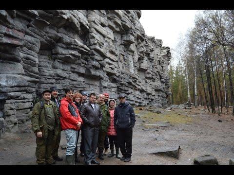 Чертово городище.  Мегалиты Урала.  Рейд 7.05.2017.