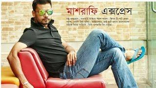 মাশরাফি উত্থান-পতনের রোমাঞ্চকর এক গল্প!!  Bangladeshi Cricketer Mashrafe Mortaza Biography !!