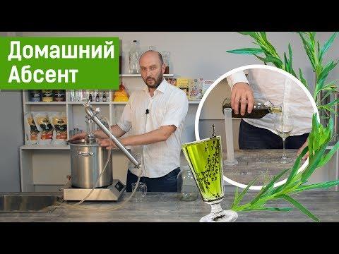 Домашний абсент: рецепт и приготовление