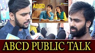 ABCD Movie Public Talk | ABCD Movie Public Response | ABCD Review & Rating | Friday Poster