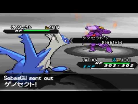 Pokmon WI-FI battle #28 (OU) :Don't give up Latios!
