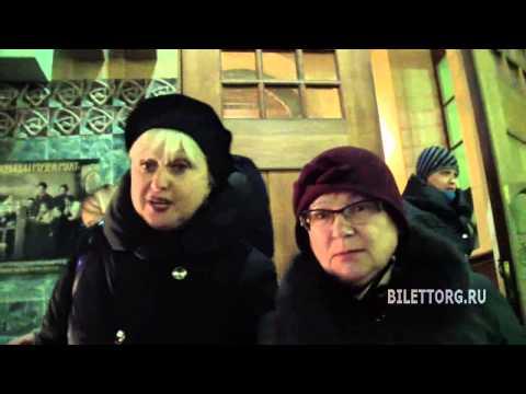 Дуэль отзывы, МХТ им. Чехова 5.12.2013