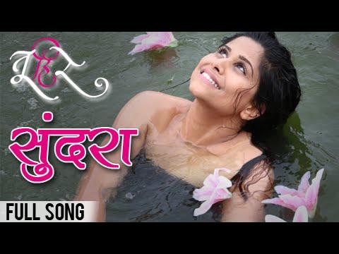 Sundara   Full Video Song   Tu Hi Re   Adarsh Shinde   Swwapnil, Sai Tamhankar, Tejaswini Pandit
