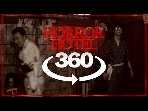 ホラーホテル:360度脱出動画【1】