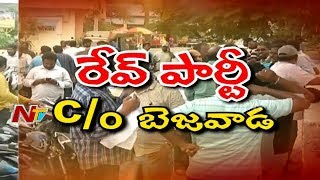Police Busted Rave Parties In Vijayawada | Vijayawada Turns Hub to Rave Parties | NTV