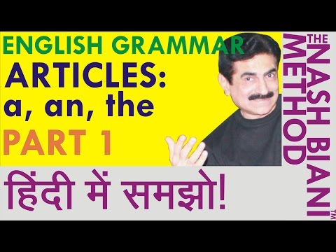 Learn English Speaking Through Hindi.English Grammar Lesson: Articles - a,an,the Part1