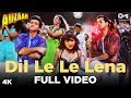 Download Dil Le Le Lena - Auzaar | Salman, Sanjay Kapoor & Shilpa | Abhijeet, Anu Malik, Jojo & Anamika MP3 song and Music Video