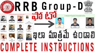 How to Edit & Upload Photo RRB Group-D jobs 2018 Full Details Telugu