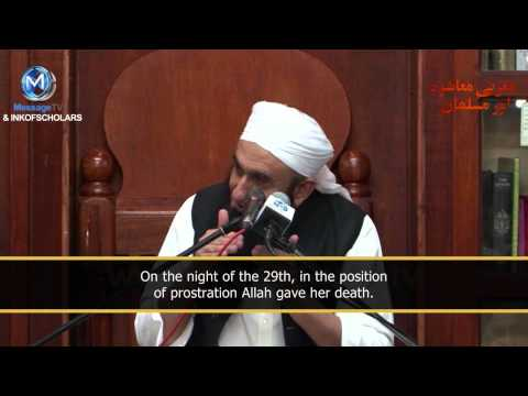 [eng] Prostitute Supplier Who Died In Sajda- By Maulana Tariq Jameel video
