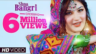 Shna Bangri | Pashto Mast Song |TikTok Hit Song /Sehrish Khan | Official Video | پشتو مستہ سندرہ