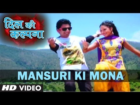 Mansuri Ki Mona Video Song 2014 | Kumaoni Album Dil Ki Kalpana...