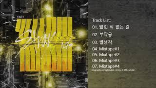 [FULL ALBUM] Stray Kids (스트레이 키즈) - Cle 2 : Yellow Wood