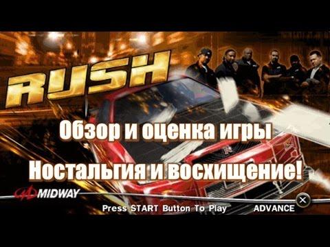 LA Rush (2005) 💲 игра с открытым миром в стиле GTA 💲 Обзор и оценка игры