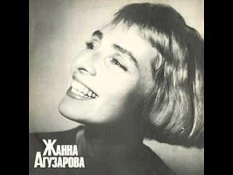 Агузарова Жанна - Луч