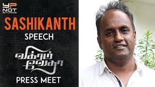 Vikram Vedha Movie Press Meet   Sashikanth Speech   R Madhavan   Vijay Sethupathi   Y Not Studios