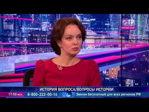 Леонид Млечин: Сталин не позволил расстрелять Коллонтай