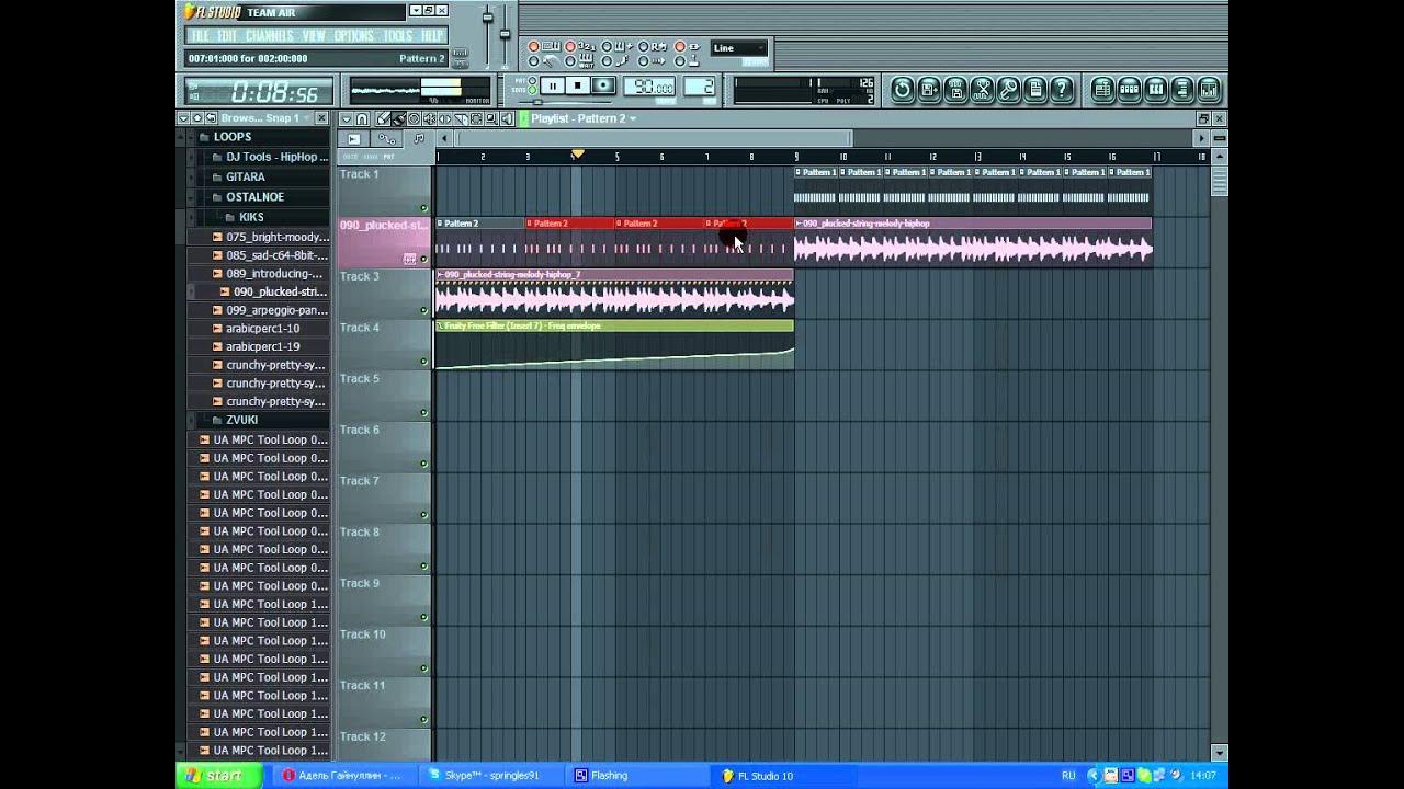Как сделать хип-хоп минус в Fl studio.avi - YouTube