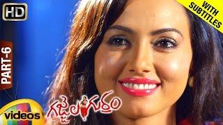 Main Krishna Hoon - Gajjala Gurram Full Movie - Part 06 - Sana Khan, Aravind Akash, Suresh Krishna