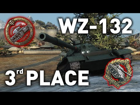 World of Tanks || WZ-132 - 3rd Place in 200k Comp!