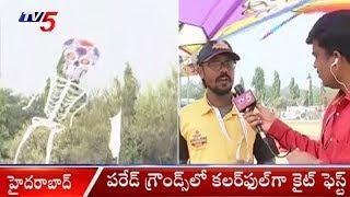 International Kite Festival At Parade Ground, Secunderabad | TV5News