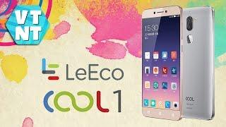 Leeco Cool 1 обзор