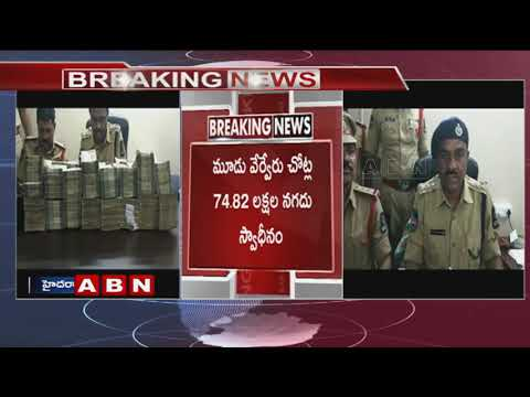 Telangana police seized Rs 74.82 lakh ahead of Assembly elections