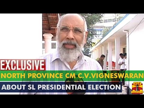 Thanthi TV Exclusive : Interview With C.V.Vigneswaran About SL Presidential Election Polls