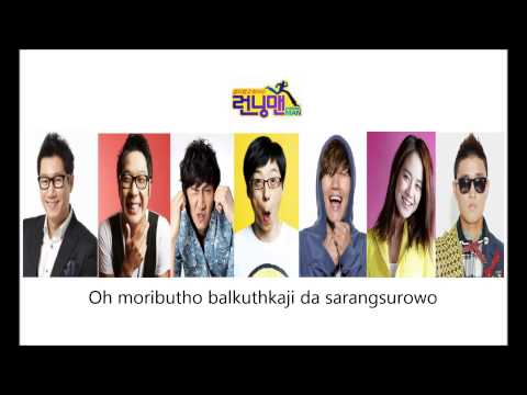 (running Man Theme Song)kim Jong Kook - Loveable With Lyrics video