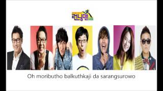 (running man theme song)Kim Jong Kook - Loveable with lyrics