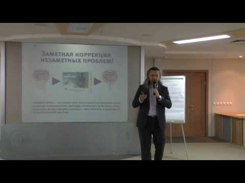 Perfect Organics  Андро Про – как сохранить мужское здоровье  Дергачев Д  С   Екатеринбург