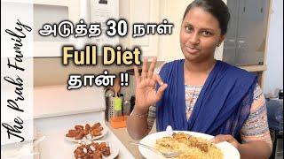 Lockdownல் வாழ்க்கை மாற்றங்கள் | DETOX plan for Healthy Lifestyle | Chicken Lollipop Recipe in TAMIL