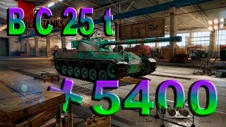 B C 25 t  --  World of tanks console  ( Xbox one )